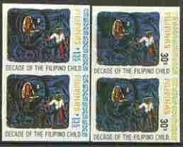 Philippines 1978 Decade of Filipino Child set of 2 in imperf pairs on gummed wmk'd paper (from the single imperf archive sheets) as SG 1482-83 (sl soiling)