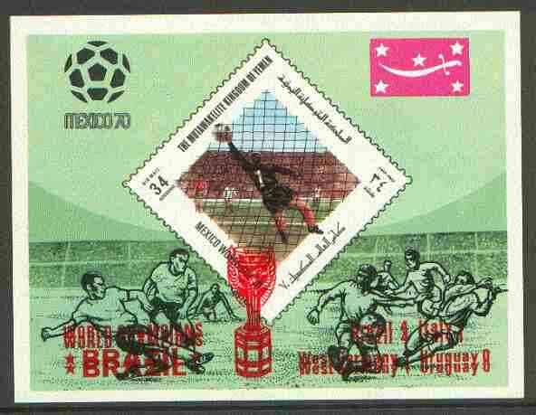 Yemen - Royalist 1970 World Cup Football 34b value (diamond shaped) imperf m/sheet unmounted mint opt'd 'Brazil World Champions' in red with opt DOUBLED