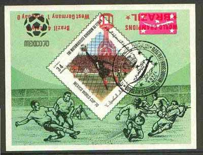 Yemen - Royalist 1970 World Cup Football 34b value (diamond shaped) imperf m/sheet cto used opt'd 'Brazil World Champions' in red with opt INVERTED, stamps on football, stamps on sport