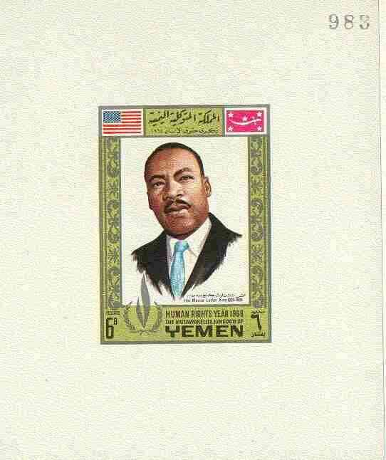 Yemen - Royalist 1968 Human Rights Year 6b (Martin Luther King) imperf individual de-luxe sheet unmounted mint