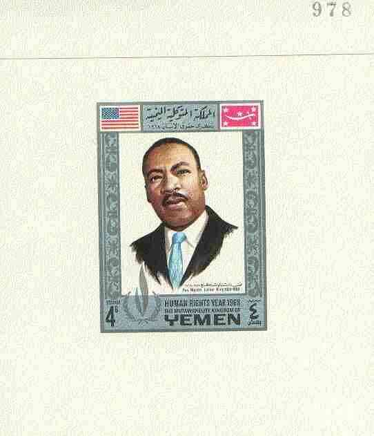 Yemen - Royalist 1968 Human Rights Year 4b (Martin Luther King) imperf individual de-luxe sheet unmounted mint