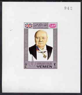 Yemen - Royalist 1968 Human Rights Year 2b (Churchill) imperf individual de-luxe sheet unmounted mint