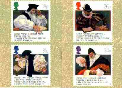 Great Britain 1988 Welsh Bible 400th Anniversary set of 4 PHQ cards unused and pristine