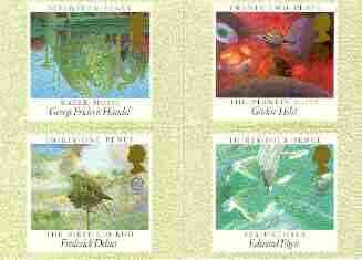 Great Britain 1985 Europa - British Composers set of 4 PHQ cards unused and pristine
