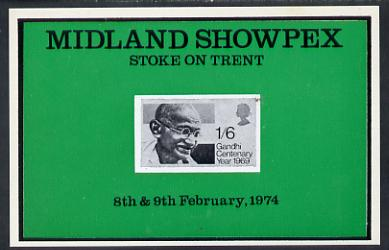 Exhibition souvenir sheet for 1974 Midland Showpex showing  Great Britain Gandhi stamp