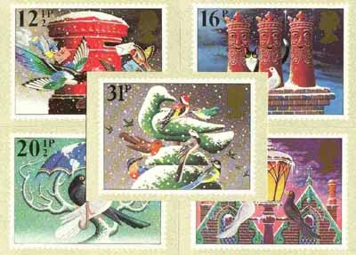 Great Britain 1983 Christmas set of 5 PHQ cards unused and pristine