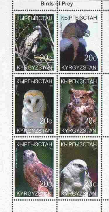 Kyrgyzstan 1999 Birds of Prey sheetlet containing complete set of 6 values unmounted mint