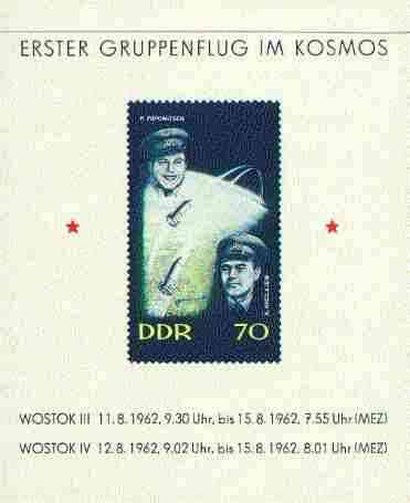 Germany - East 1962 Vostok 3 & 4 Flights imperf m/sheet unmounted mint, SG MS E655a, Mi BL 17