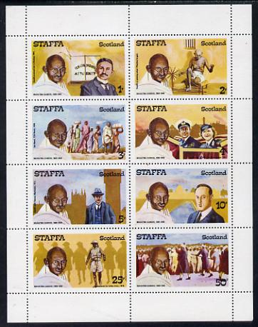 Staffa 1979 Gandhi perf set of 8 values (1p to 50p) unmounted mint
