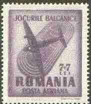 Rumania 1948 Balkan Games Air 7L+7L (Plane over Stadium) unmounted mint SG 1931*