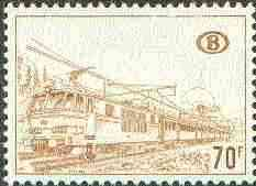 Belgium 1972 Railway Parcels - Electric Train 70f ochre unmounted mint, SG P2062