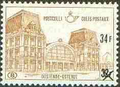 Belgium 1972 Railway Parcels - Ostend Station 34f on 32f ochre unmounted mint, SG P2256