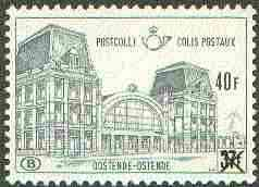 Belgium 1972 Railway Parcels - Ostend Station 40f on 37f grey unmounted mint, SG P2257