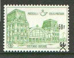 Belgium 1972 Railway Parcels - Ostend Station 59f on 54f yellow-green unmounted mint, SG P2261