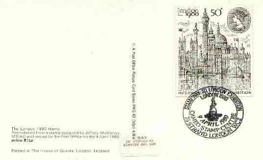 Great Britain 1980 'London 1980' Stamp Exhibition PHQ card bearing appropriate stamp fine used with first day commemorative cancel
