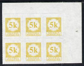 Nigeria 1987 postage due 5k yellow corner block of 6 rouletted 9 SG D13a unmounted mint