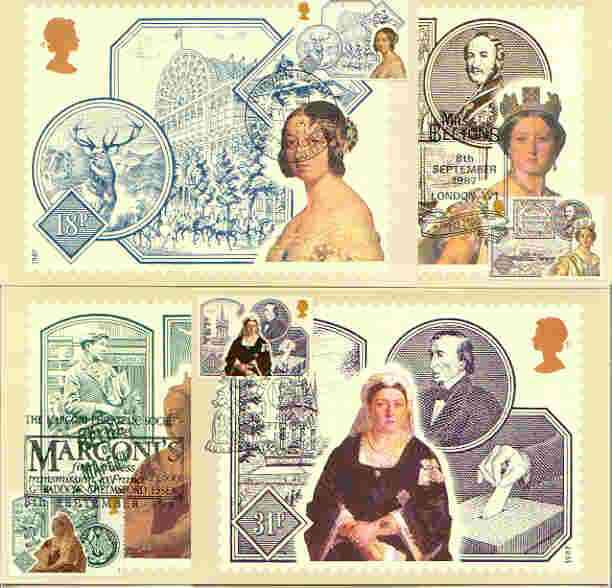 Great Britain 1987 Queen Victoria's Accession 150th Anniversary set of 4 PHQ cards with appropriate stamps each very fine used with first day cancels, stamps on royalty, stamps on history, stamps on elections, stamps on newspapers, stamps on ships, stamps on cable, stamps on slania