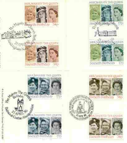Great Britain 1986 Queen's 60th Birthday set of 4 PHQ cards with appropriate gutter pairs each very fine used with first day cancels