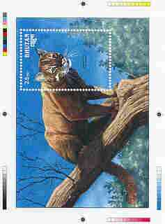 Bhutan 1990 Endangered Wildlife - Intermediate stage computer-generated essay #4 (as submitted for approval) for 25nu m/sheet (Golden Cat) 190 x 135 mm very similar to issued design plus marginal markings, ex Government archives and probably unique (as Sc 934)