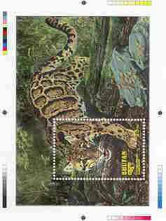 Bhutan 1990 Endangered Wildlife - Intermediate stage computer-generated essay #3 (as submitted for approval) for 25nu m/sheet (Clouded Leopard) 190 x 135 mm very similar ...