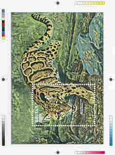 Bhutan 1990 Endangered Wildlife - Intermediate stage computer-generated essay #4 (as submitted for approval) for 25nu m/sheet (Clouded Leopard) 190 x 135 mm very similar ...