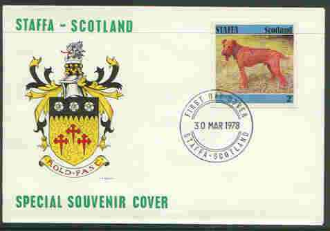 Staffa 1978 Irish Setter 2p from imperf Dog set of 8, on cover with first day cancel