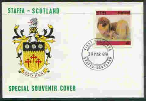 Staffa 1978 Pekingese 40p from imperf Dog set of 8, on cover with first day cancel