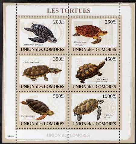 Comoro Islands 2009 Turtles perf sheetlet containing 6 values unmounted mint