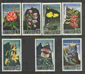 San Marino 1967 Flowers (& Mt Titano) complete set of 7 values unmounted mint, SG 815-21
