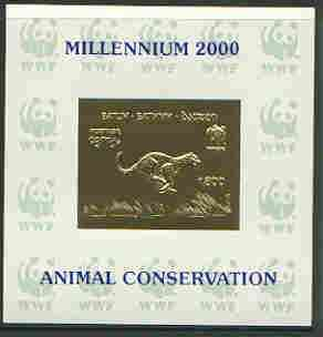 Batum 2000 WWF - Cheetah imperf sheetlet on shiney card with design embossed in gold opt'd 'Millennium 2000, Animal Conservation' in blue