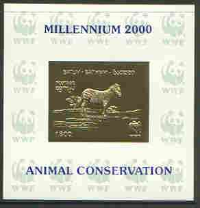 Batum 2000 WWF - Zebra imperf sheetlet on shiney card with design embossed in gold opt'd 'Millennium 2000, Animal Conservation' in blue