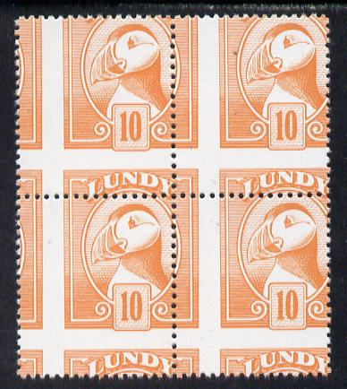 Lundy 1982 Puffin def 10p pale orange with superb misplacement of horiz and vert perfs unmounted mint block of 4
