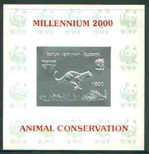 Batum 2000 WWF - Cheetah imperf sheetlet on shiney card with design embossed in silver opt'd 'Millennium 2000, Animal Conservation' in red