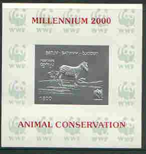 Batum 2000 WWF - Zebra imperf sheetlet on shiney card with design embossed in silver opt'd 'Millennium 2000, Animal Conservation' in red