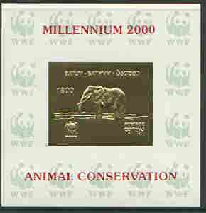 Batum 2000 WWF - Elephant imperf sheetlet on shiney card with design embossed in gold opt'd 'Millennium 2000, Animal Conservation' in red