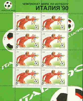 Russia 1990 Football World Cup 5k (Goalkeeper & players) in sheetlet of 8 unmounted mint, as SG 6144