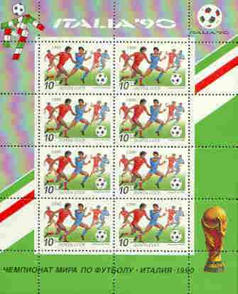 Russia 1990 Football World Cup 10k (Players) in sheetlet of 8 unmounted mint, as SG 6145