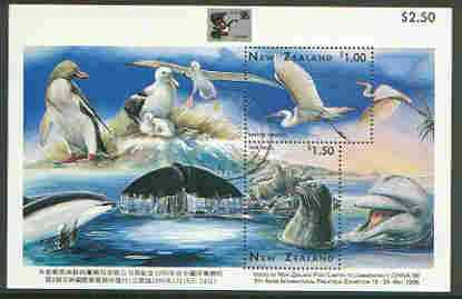 New Zealand 1996 China '96 (Sea Life) $2.50 m/sheet containing 2 values very fine cds used SG MS 1999
