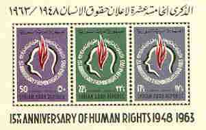 Syria 1963 Human Rights imperf m/sheet unmounted mint, SG MS 827a