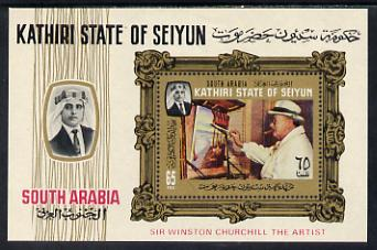Aden - Kathiri 1967 Churchill Painting perf m/sheet unmounted mint (Mi BL 2A)