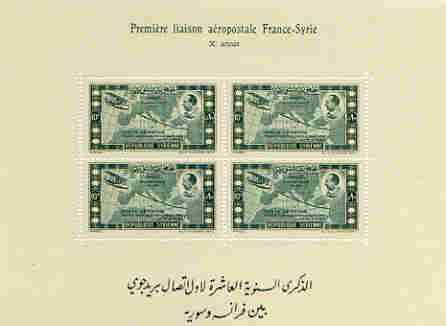 Syria 1938  Tenth Anniversary of First Air Service Flight unmounted mint m/sheet SG MS 337a