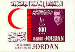 Jordan 1963 Centenary of Red Crescent imperf m/sheet unmounted mint, SG MS 551
