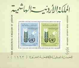 Jordan 1963 Freedom From Hunger perf m/sheet unmounted mint, SG MS 531
