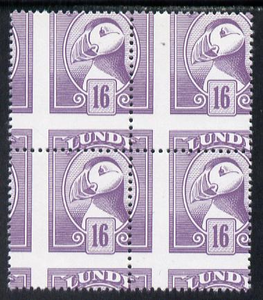 Lundy 1982 Puffin def 16p pale violet with superb misplacement of horiz and vert perfs unmounted mint block of 4