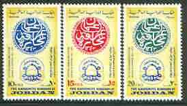 Jordan 1975 Chamber of Commerce set of 3 unmounted mint, SG 1125-27*