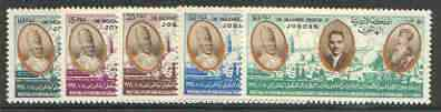 Jordan 1964 Meeting of Pope, King & Patriarch set of 5 unmounted mint, SG 604-08*