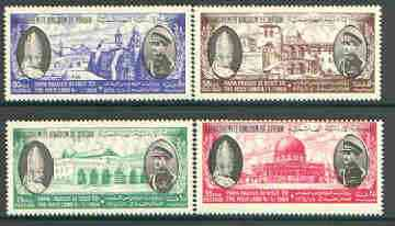 Jordan 1964 Pope Paul's Visit to Holy Land set of 4 unmounted mint, SG 564-67*