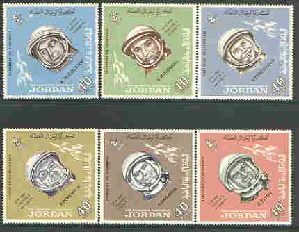 Jordan 1965 Russian Cosmonauts diamond shaped perf set of 6, unmounted mint SG 630-35, Mi 493-98*