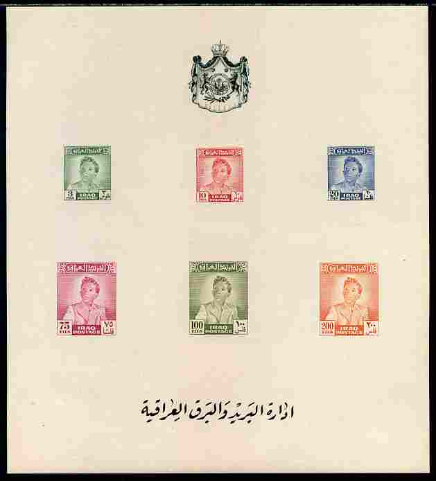 Iraq 1948 King Faisal II imperf m/sheet unmounted mint SG  MS 297
