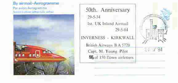 Great Britain 1984 Illustrated Airgram (Datapost plane) flown Inverness to Kirkwall for 50th Anniversary of UK Inland Airmail, only 150 covers flown (special cachet on reverse)